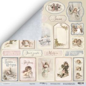Карточки в наборе